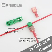 T-type soft wire terminal Fast Non-destructive Wire-break-free Joints Connector clip T1 Red Clamp Red/Green (100set/200pcs)