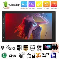 Android 8.1 System Touch Screen Button 2 DIN 7 Inch HD Car Bluetooth MP5 Player Car Dual Ingot GPS Navigation One Piece Machine