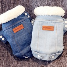 Luxury Winter Dog Jacket Puppy Dog Clothes Pet Outfits Dog D