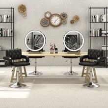 Panana современный регулируемый стул для салона красоты парикмахерские