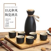 Japanese style distributor ceramic wine set small white wine bottle sake yellow wine liquor cup black pottery cup tray barware