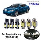 12pcs Car Accessorie...