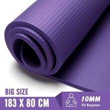 183X80 см Нескользящие коврики для йоги для фитнеса безвкусная Гимнастика-Пилатес Упражнения 10 мм Фитнес Спортивная защита с повязками большой размер Tapete