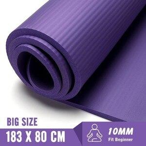 183X80cm Non-slip Yoga Mats Fo