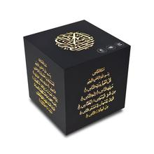 цена на Quran Touch Colorful Wireless Bluetooth Speaker Light Quran Cube Speaker Quran Table Lamp Touch Discolored Quran Speaker Lamp
