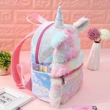 Mochila estudiante niño lentejuelas unicornio bolsa mujeres niñas mochilas mochila para adolescentes de peluche de dibujos animados mochila viaje