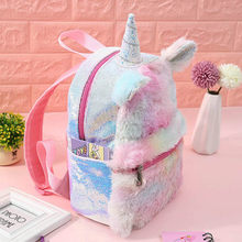 a6620f4c46e6 Student Toddler Sequins Unicorn Bag Women Kanken Backpacks Rucksack For  Teenager Plush Cartoon Schoolbags Travel Bagpack