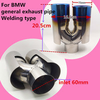 Car Styling 3 Colors End Pipe FOR BMW WELDING TIP 1 Into 2 Muffler INLET 60mm Length 205mm General Tail EXHAUST Brand B