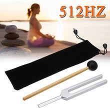 512 Гц алюминиевая медицинская тюнинговая вилка+ молоток чакра молоток для диагностики для исцеления звука вибрационная терапия медицинские инструменты с сумкой