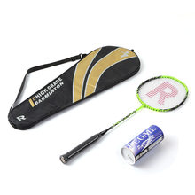 Badminton Racket Set Ultralight Carbon Fiber Baminton Racquet and Tube of 3 Shuttlecocks Ball Birdies with Cover Bag(China)