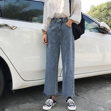 Spring Summer Women Wide Leg Denim Pants Jeans Retro Style High Waist Loose Cowboy Trousers Casual Ankle-Length Pants summer national style embroidered vintage denim wide leg pants elastic waist woman casual loose pocket jeans ankle length pants