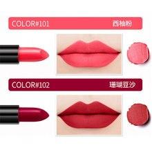2019 New Velvet Matte Moisturizing Lipstick Waterproof lasting moisturizing non-stick cup