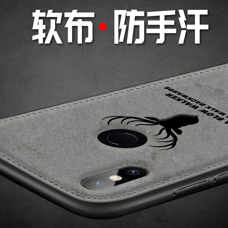 OPPO Series Cloth Embossed Phone Case For OPPO R17 Pro / OPPO F9 Animal Pattern Soft Back Phone Cover