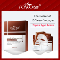 Korean Skin Care Anti Wrinkle facial Mask Anti Aging Brightens Skin mascarilla facial Six peptides Plant Treatment Mask 10 piece