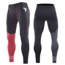 Колготки Для мужчин Спорт Бег компрессионные штаны, легинсы Фитнес спортивная длинные брюки тренажерный зал тренировочные брюки облегающие леггинсы Hombre