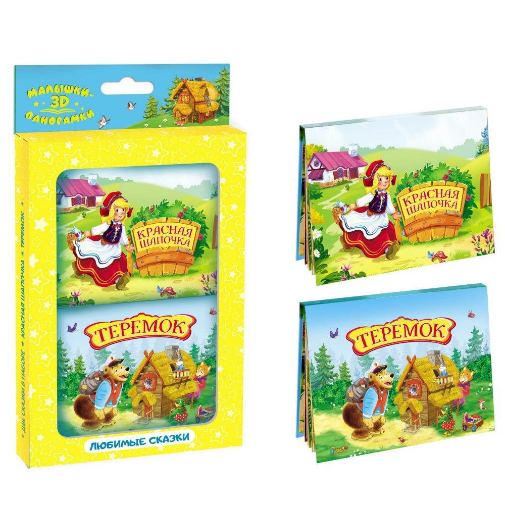 Card Books MALAMALAMA HG03-01 Reading Montessori Educational Toys Baby Kids Children Games