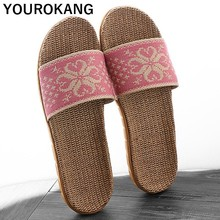 2019 Summer Female Home Slippers Unisex Lovers Shoes Indoor Linen Slippers Woman Antiskid Flax Flip Flops Lightweight Slides summer slippers han edition in female household linen floor indoor slippers antiskid couples lovely cool men s slippers home