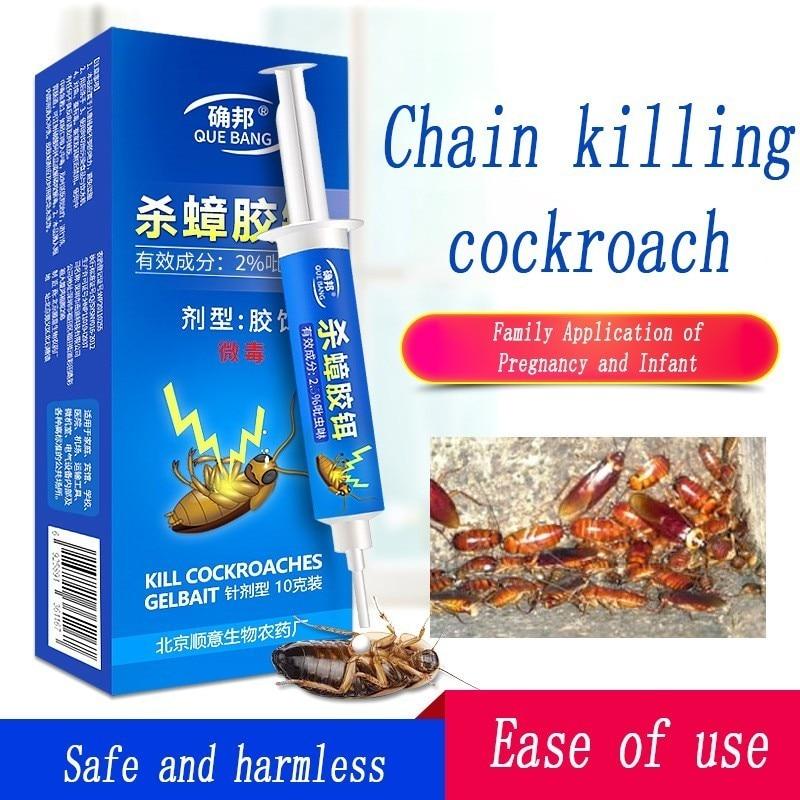 2PCS Powerful Anti Cockroach Pesticide Control Gel Bait Drug Poison Nest Environmental Friendly Genuine 10g Garden Supplies