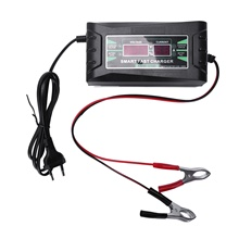 Full Automatic Car font b Battery b font Charger 110V 220V 6A Smart Fast Power Charging