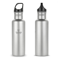 TOMSHOO Outdoor Tableware 750ml Full Titanium Water Bottle with Extra Plastic Lid Camping Hiking Cycling Water Cup Sports Bottle