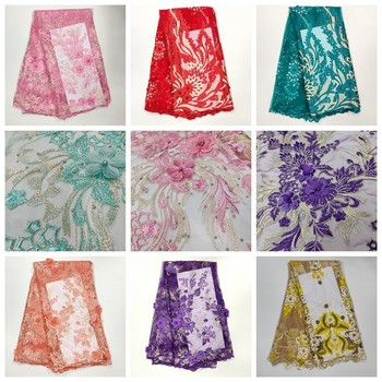 African Lace Fabric With Flower High Quality Stones Lace Nigerian Lace Fabric 2019 High Quality Lace With Embroidered 5 Yards