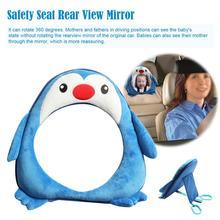 Seggiolino di sicurezza Rear View Mirror Cute Baby Car Installazione Dello Specchio D'inversione Auto Vista Interiore Pinguino Haha Specchio