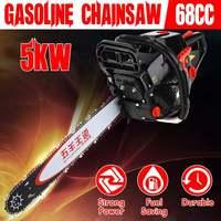 Doersupp Chainsaw 20 5000 W бар для бензина и газа питание бензопилой 65cc двигателя велосипедная цепь Пиломатериалы резки Grindling машина