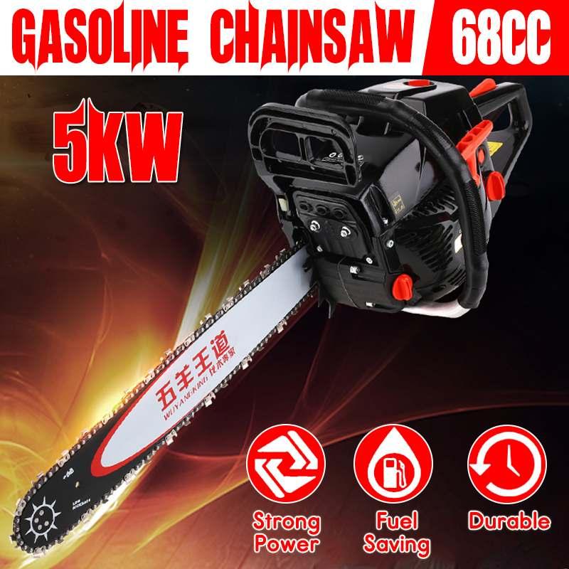 """Doersupp Chainsaw 20"""" 5000W Bar Gas Gasoline Powered Chainsaw 65cc Engine Cycle Chain Saw Wood Cutting Grindling Machine"""
