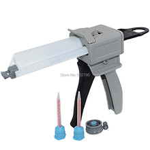 10:1 Ratio 50ml Cartridge Dispenser Gun Mixing Guns Manual Dispense Gun AB Glue Dual Cartridge Glue Mixing Nozzle Mixed Nozzle