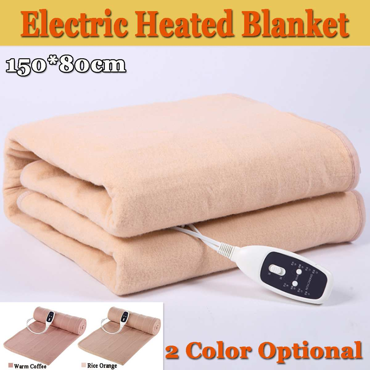 Electric Heater Blanket 150x80cm Waterproof Safety Electric Heated Car Blanket Warm Winter Blanket Cover Heater 220V Home Truck