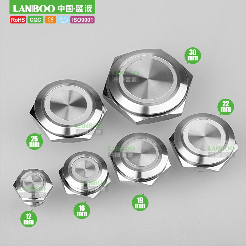 LANBOO Factory 12mm16mm19mm22mm25mm30mm short touch push button, momentary tact switch with led-in Switches from Lights & Lighting