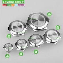 LANBOO fabrika 12mm16mm19mm22mm25mm30mm kısa dokunmatik basma düğmesi, anlık inceliğini anahtarı ile led