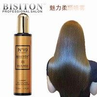 220ML Spray Perfume Avoid Wash Hair Essential Oil Repair Nutrition Liquid Defence Mao Zao Avoid Wash Hair Element One Spray Soft