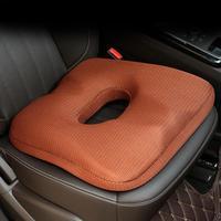 Gel Enhanced Seat Cushion Non Slip Orthopedic Gel Memory Foam Coccyx Cushion Summer Cool Cushion