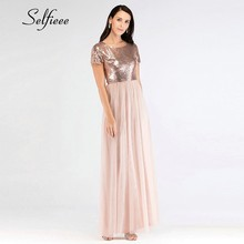 Rose Gold Sequined Party Dress Women 2019 New Fashion A Line O Neck Short  Sleeve Long 842d22ddf296