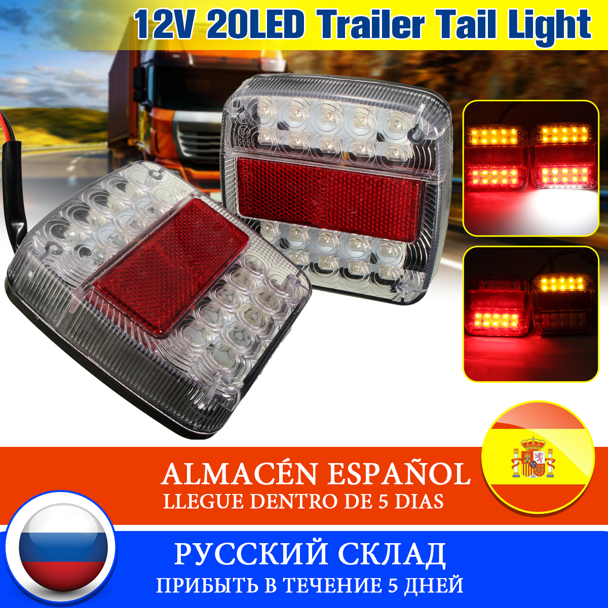 2X 12V 26 LED Tail Light Turn Signal Rear Brake Light Number License Plate For Car Truck Trailer Caravans UTE Campers ATV E-mark