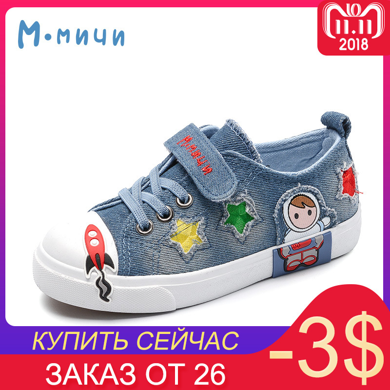 купить MMNUN 2018 New Spring Boys Shoes Denim Canvas Kid Children Sneakers Boys Causal Shoes toddler Boys Shoes Children's Shoes ML966 по цене 1230.75 рублей