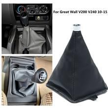 Couvercle de botte pour grande Wall V200 V240 2010-2015 | Équipement de Transmission manuelle de voiture, couvercle de botte pour grande paroi