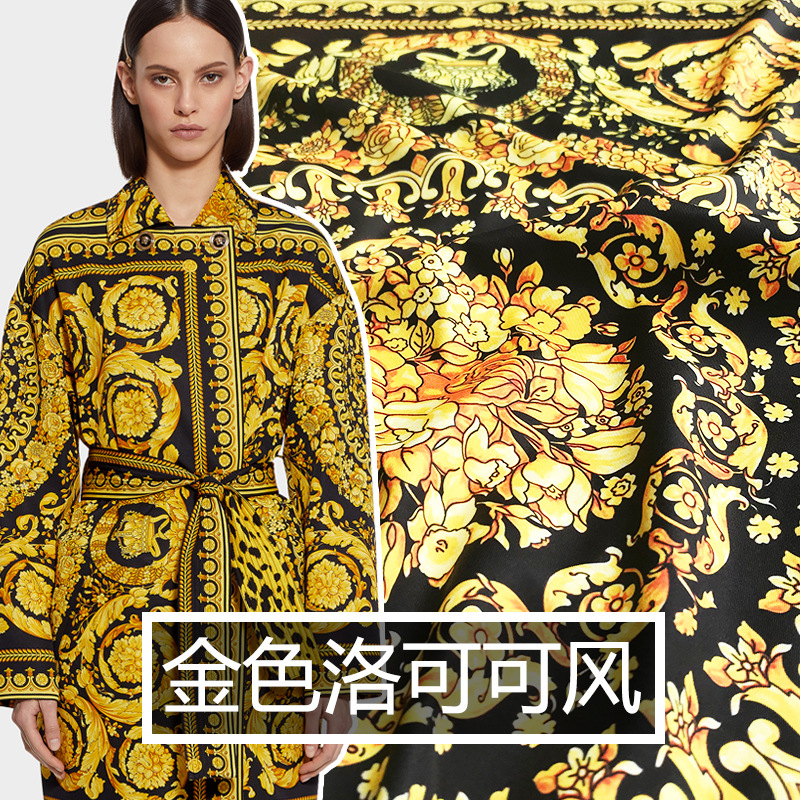 New printed polyester fabric for dress autumn and winter gold rococo windbreaker fabric handmade DIY custom