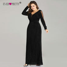 Popular Wedding Guest Dresses Plus Size Buy Cheap Wedding Guest