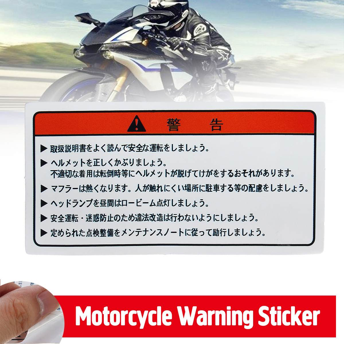 Motorcycle Warning Alarm Service Tank Badge Sticker Decal Label Racing Waterproof For Yamaha For Honda For Suzuki For Kawasaki