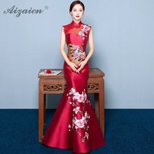 Red Embroidery Cheongsam Fashion Fish Tail Qipao China Traditional Clothing Women Dress Vintage Dresses Chinese Wedding Robe fish butterfly china chinese traditional patterns painting tattoo reference book