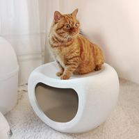 Pet House Four Seasons Cat House waterproof plastic Autumn Winter Warm Chair #SW
