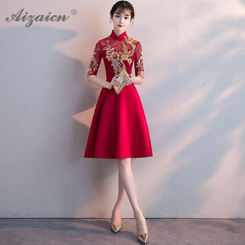 Red Bride Short Cheongsam Modern Embroidery Qi Pao Women Chinese Traditional Wedding Dress Qipao Chinoise Evening Dresses