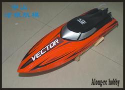 Радиоуправляемая модель Volantex 792-5 Vector SR65 65 см 45-55 км/ч бесщеточная, высокая скорость rc лодка с системой водяного охлаждения (PNP или RTR 2,4 ГГц)