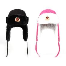 0b153731 Soviet Vintage Warm Military Badge Russia Bomber Hats Trapper Hat Winter  Faux Rabbit Fur Earflap Women