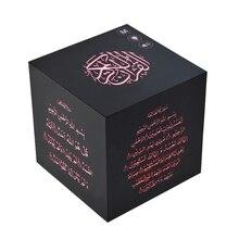 Press Color Quran Speaker Lamp Table Sound Muslim Gift,Translation In 25 Languages
