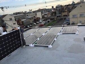 Image 5 - 1 conjunto de kit de suporte de montagem, placa solar abs, cabo de cor branca, entrada gand, ideal para 7 peças de um conjunto para caravan motorhome rv