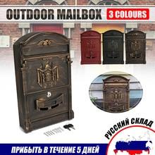 Тяжелый алюминиевый запираемый безопасный почтовый ящик ретро винтажный металлический почтовый ящик садовый орнамент