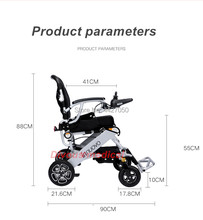 2019 Lightweight portable travel aluminum alloy foldable electric wheelchair N W 19 8KG